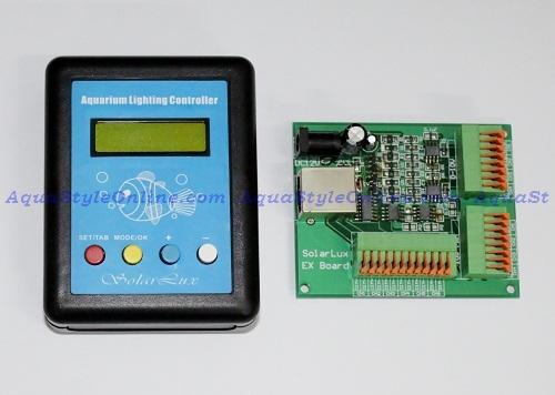 solarlux-controller-kit-2.jpg